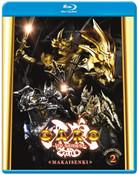 GARO MAKAISENKI Season 2 Collection 2 Blu-ray