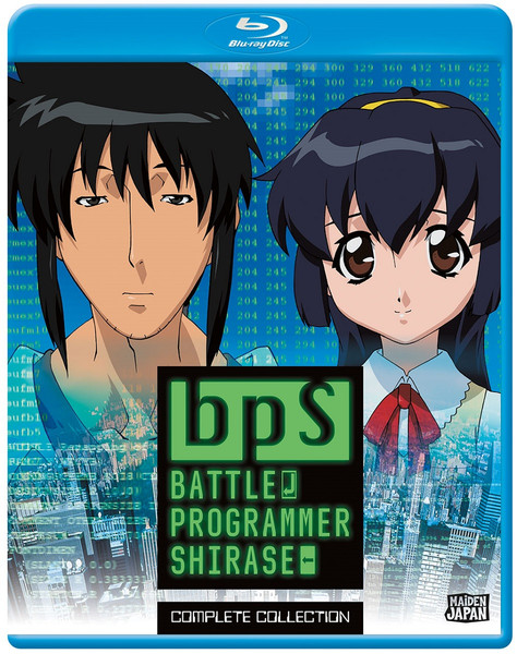BPS Battle Programmer Shirase Blu-ray