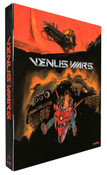 Venus Wars Blu-ray