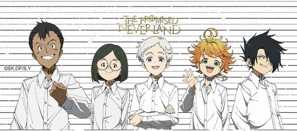 Orphans Lineup The Promised Neverland Mug