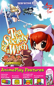 Tea Society of a Witch Interactive DVD + Artbook