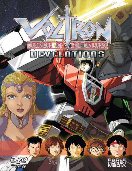 Voltron Defender of the Universe Animated Comic DVD 1