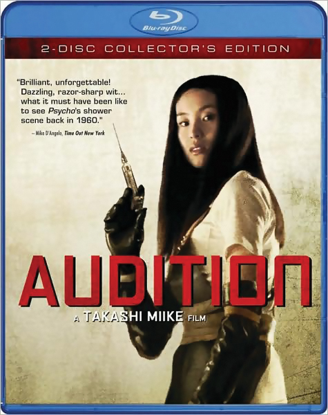 Audition Collector's Edition Blu-ray 826663115758