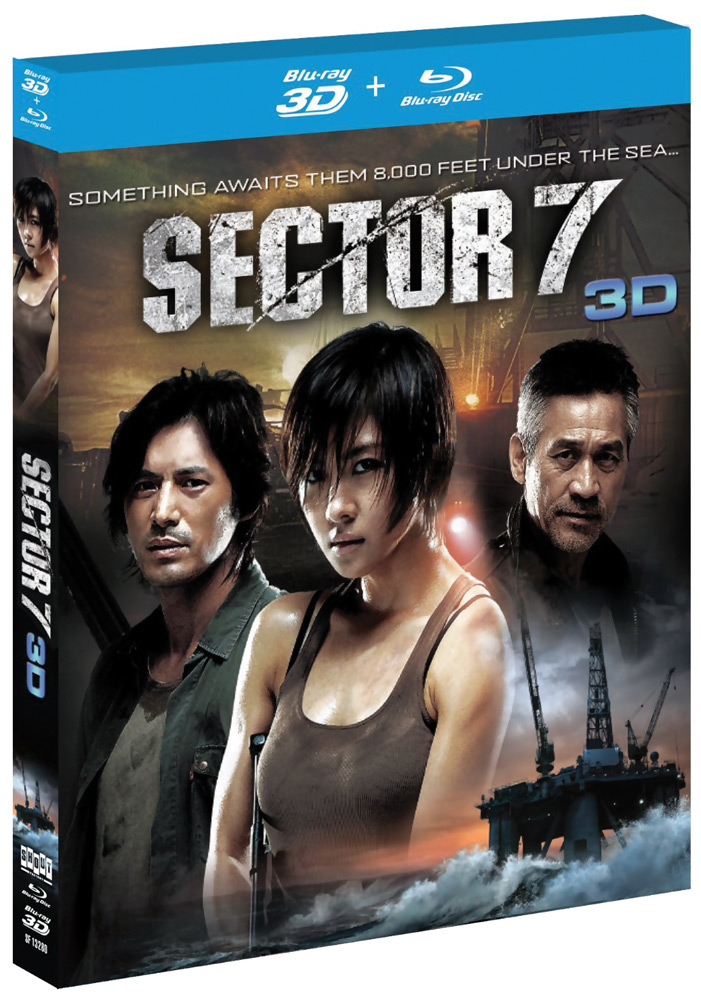 Sector 7 3-D Blu-ray 826663132809