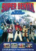 Power Rangers Super Sentai Zyuranger DVD
