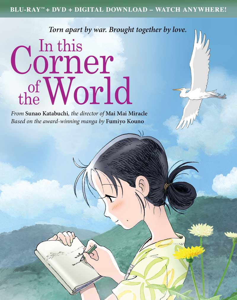 In This Corner of the World Blu-ray/DVD 826663181050