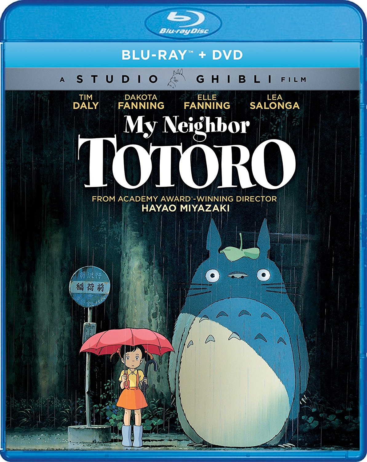 My Neighbor Totoro Blu-ray/DVD 826663181449