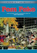 Pom Poko DVD