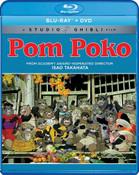 Pom Poko Blu-ray/DVD