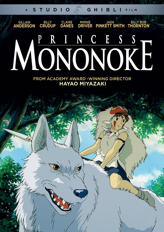 Princess Mononoke DVD 826663181531