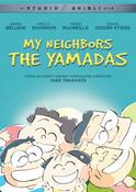 My Neighbors the Yamadas DVD