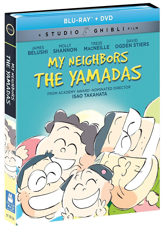 My Neighbors the Yamadas Blu-ray/DVD