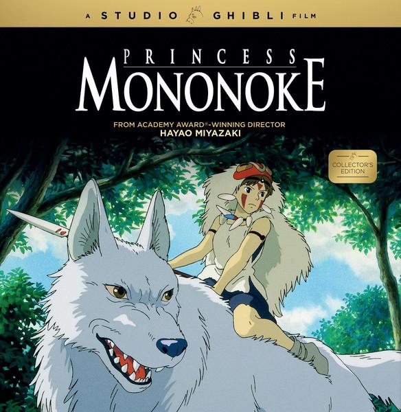 Princess Mononoke Collector's Edition Blu-Ray