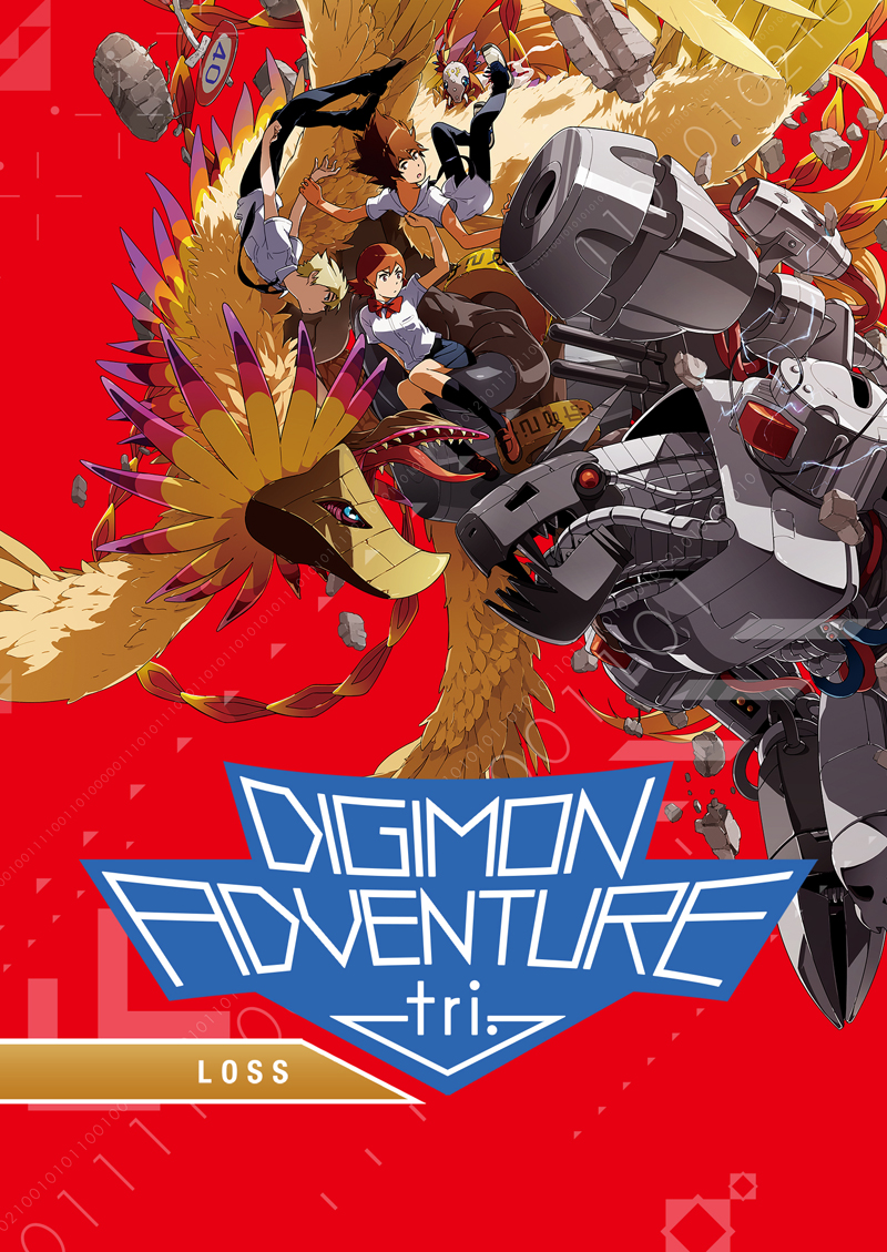 Digimon Adventure tri Loss DVD