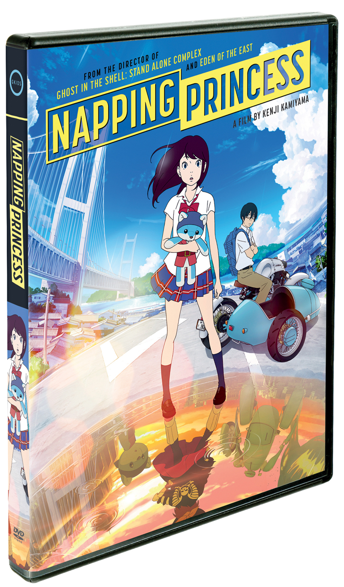 Napping Princess DVD