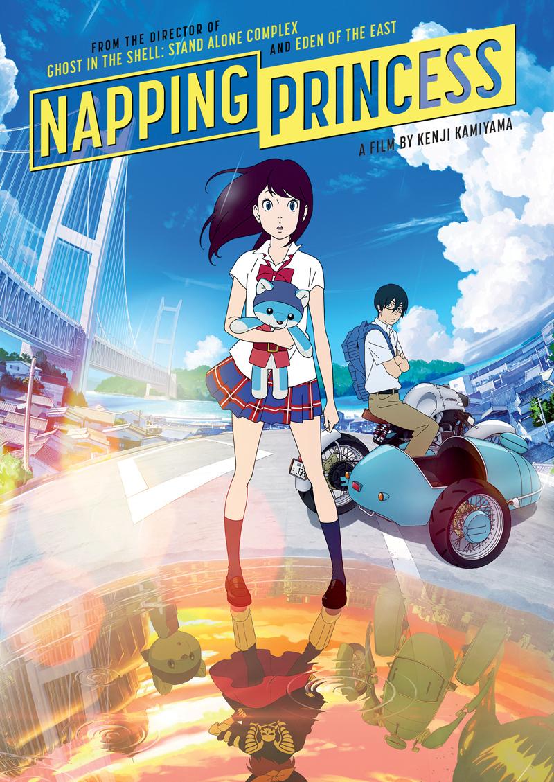 Napping Princess DVD 826663184761