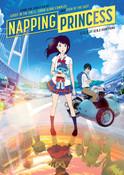 Napping Princess DVD