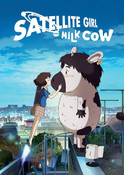 Satellite Girl and Milk Cow DVD