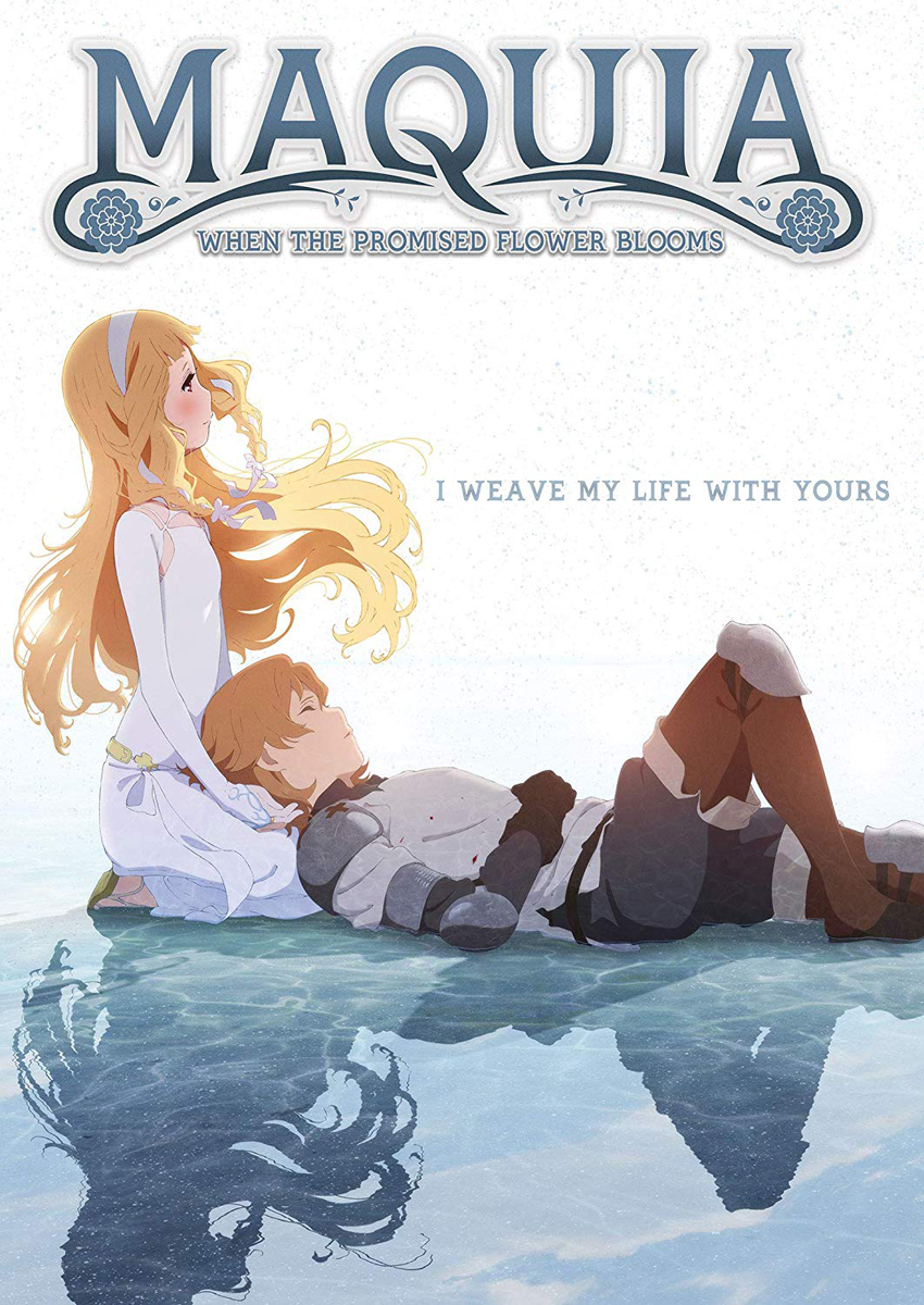 Maquia When The Promised Flower Blooms DVD