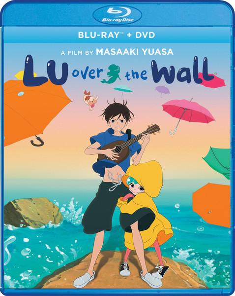 Lu Over the Wall Blu-ray/DVD