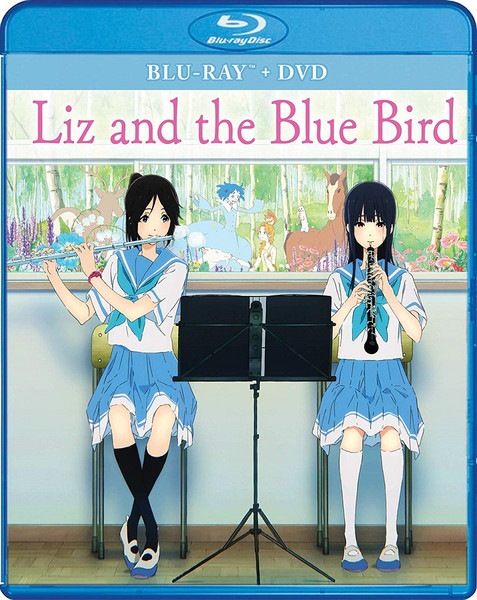 Liz and the Blue Bird Blu-ray/DVD