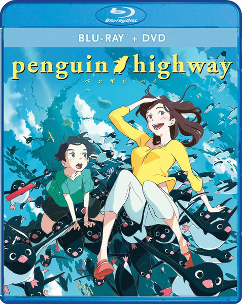 Penguin Highway Blu-ray/DVD