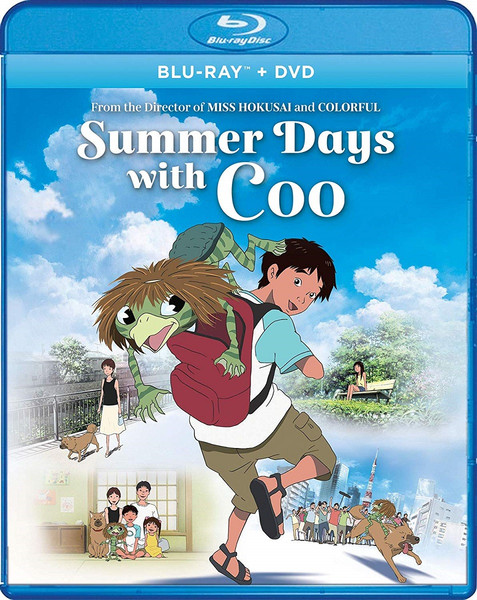 Summer Days With Coo Blu-ray/DVD