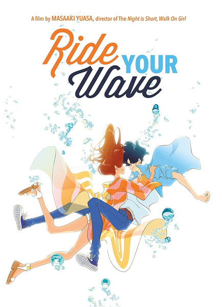 Ride Your Wave DVD
