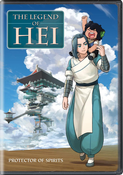 The Legend of Hei DVD