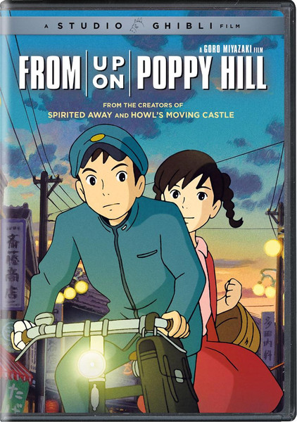 From Up On Poppy Hill DVD