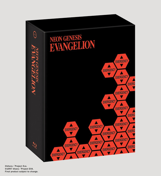 Neon Genesis Evangelion Complete Series Limited Collector's Edition Blu-ray