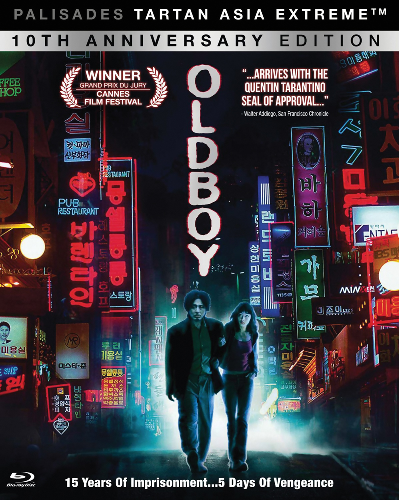 Oldboy Blu-ray 10th Anniversary Edition 842498001028