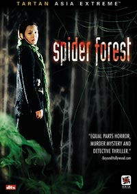 Spider Forest DVD 842498030325