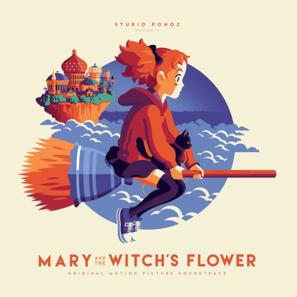 Mary and the Witch's Flower Vinyl Soundtrack