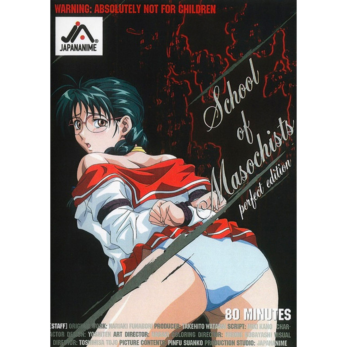 School of Masochists DVD