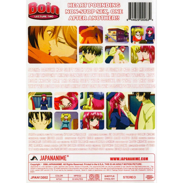 Boin Lecture DVD 2
