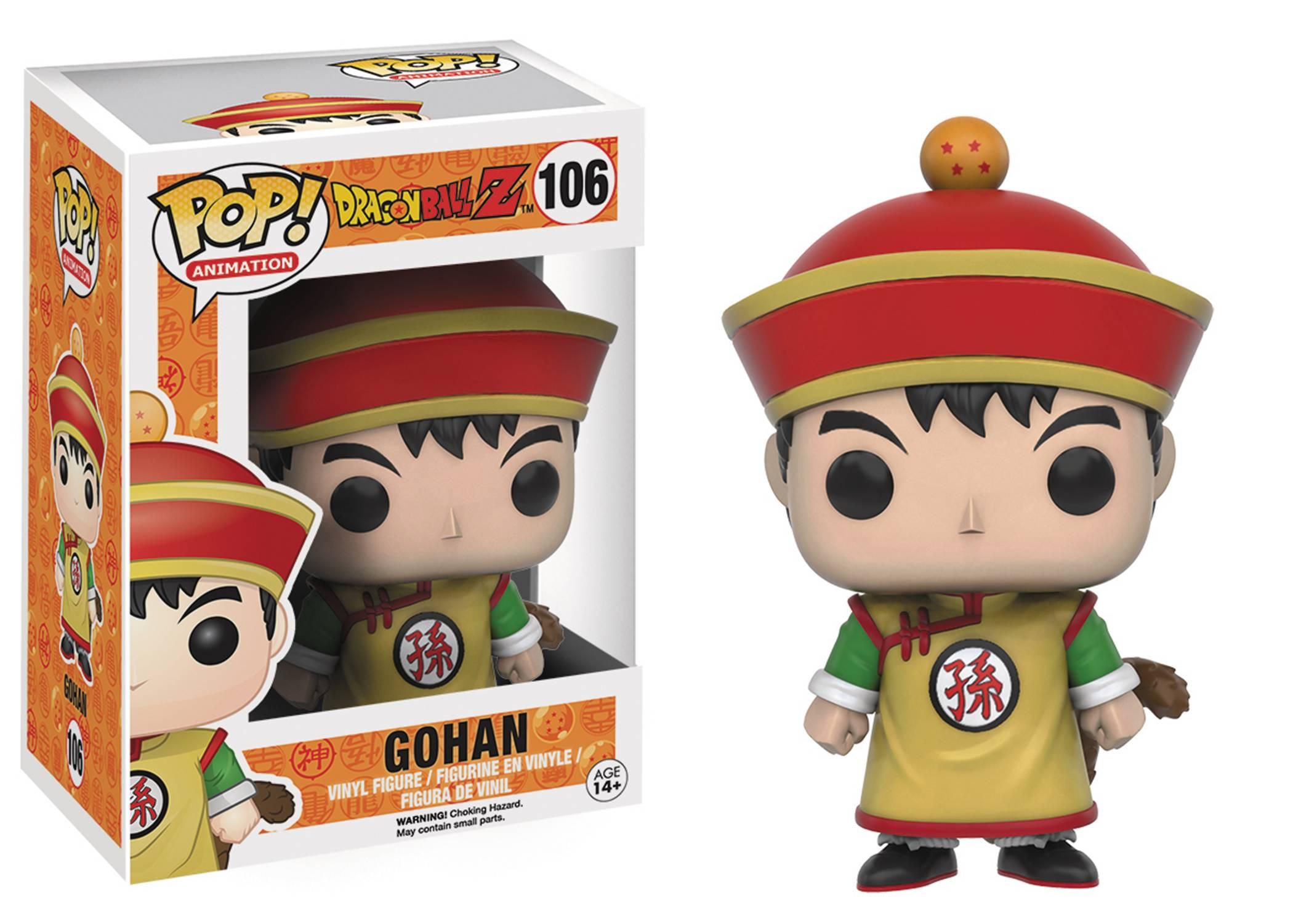 Gohan Dragonball Z POP Figure 849803074241