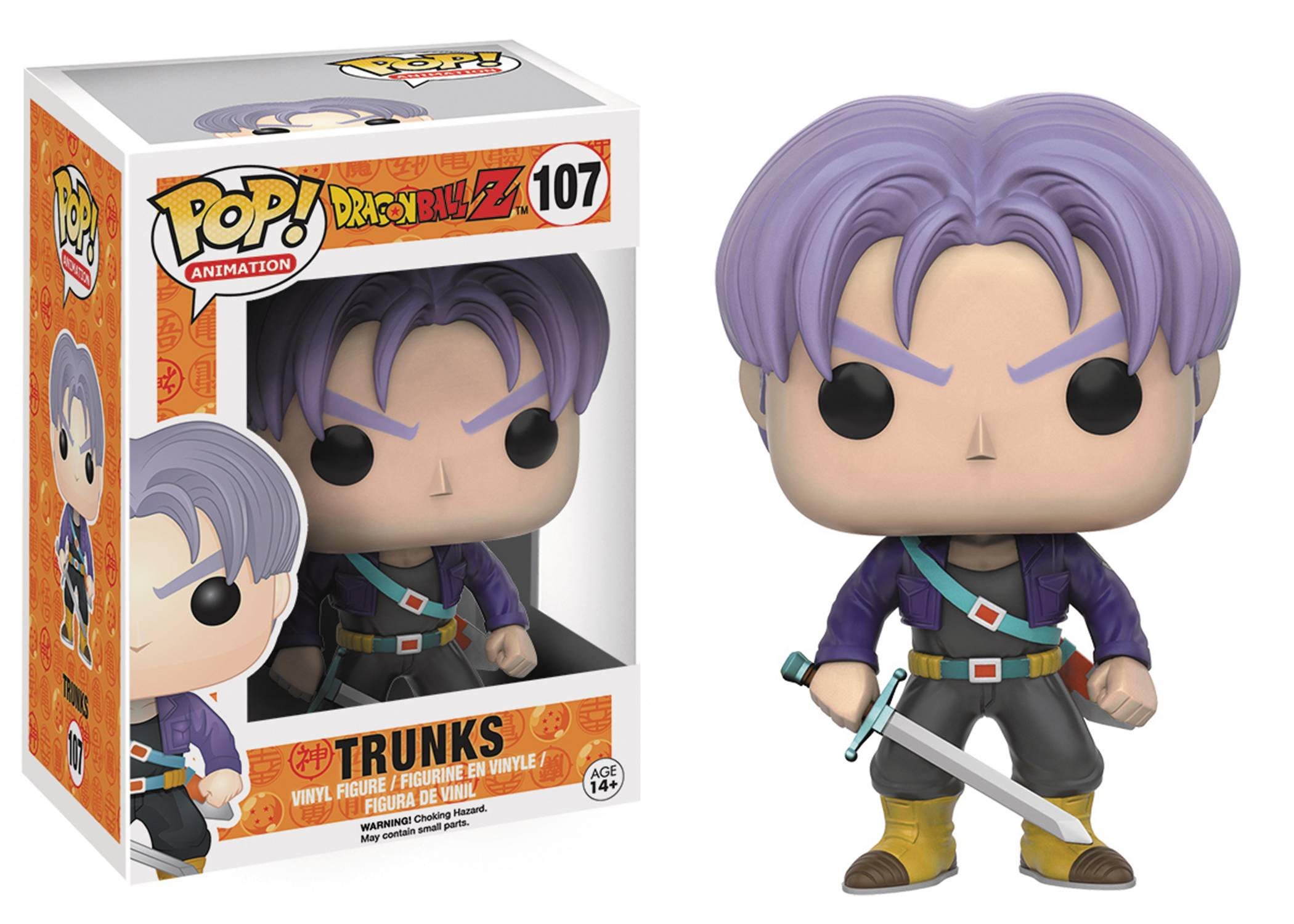 Trunks Dragonball Z POP Figure 849803074258