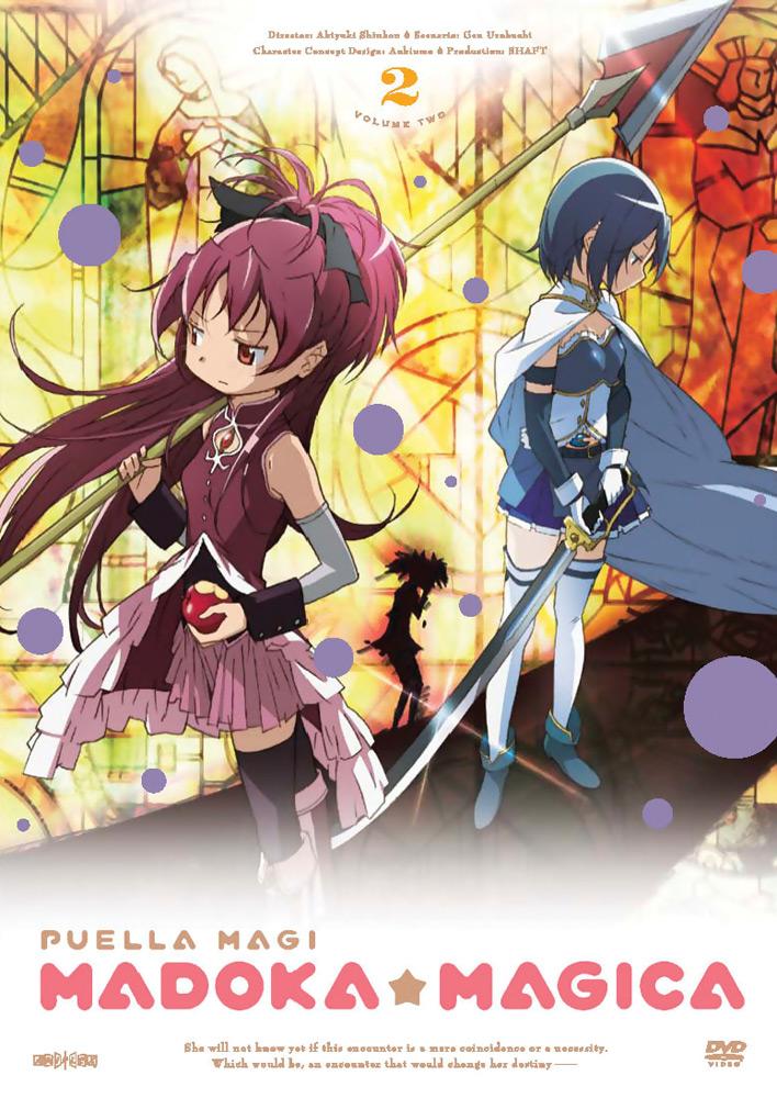Puella Magi Madoka Magica DVD 2