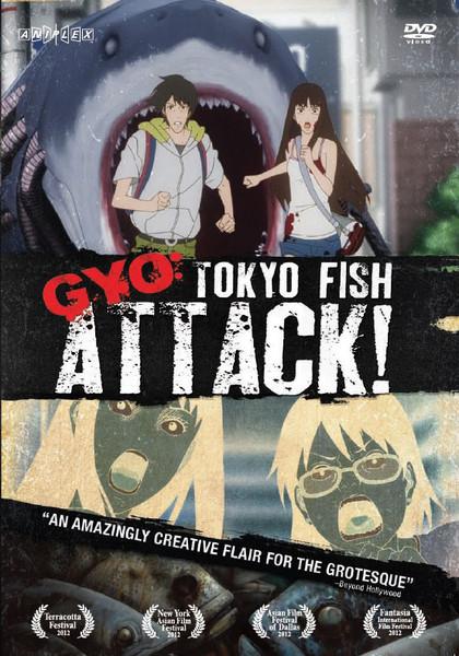 Gyo Tokyo Fish Attack DVD