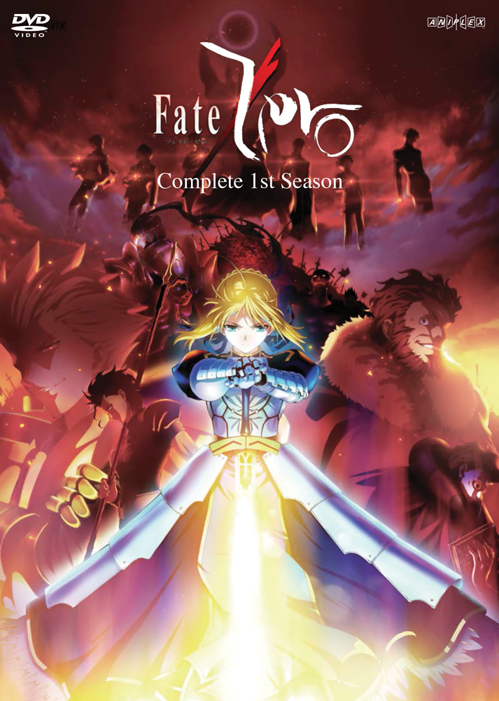 Fate/Zero Limited Edition DVD Set 1 850527003295