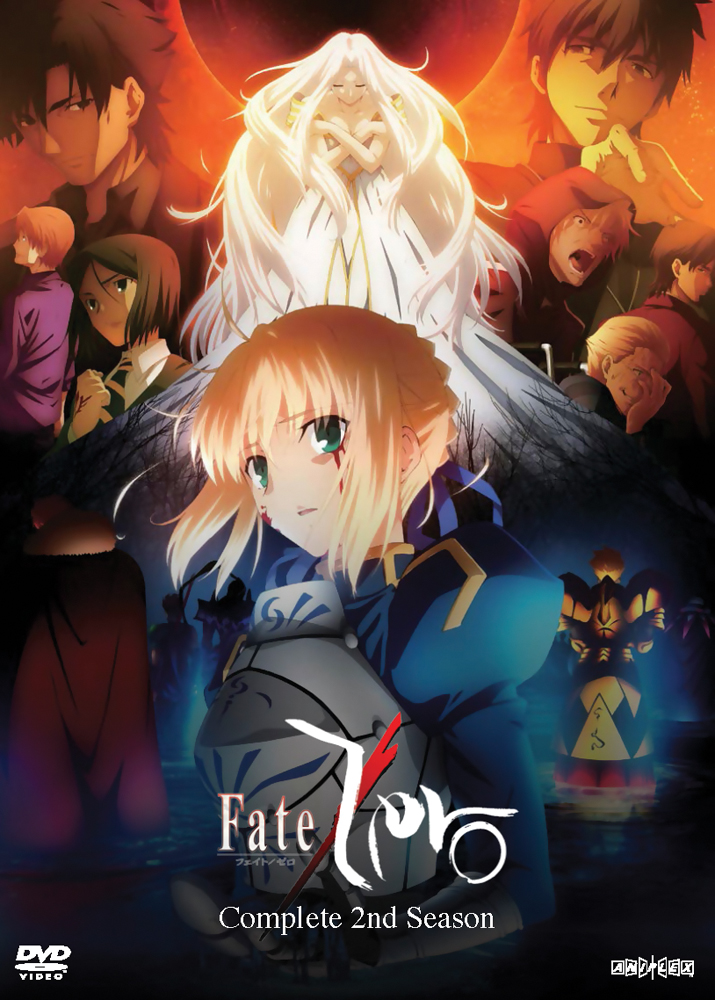 Fate/Zero Set 2 Limited Edition DVD 850527003318