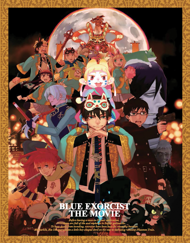 Blue Exorcist The Movie Limited Edition Box Set Blu-ray + DVD