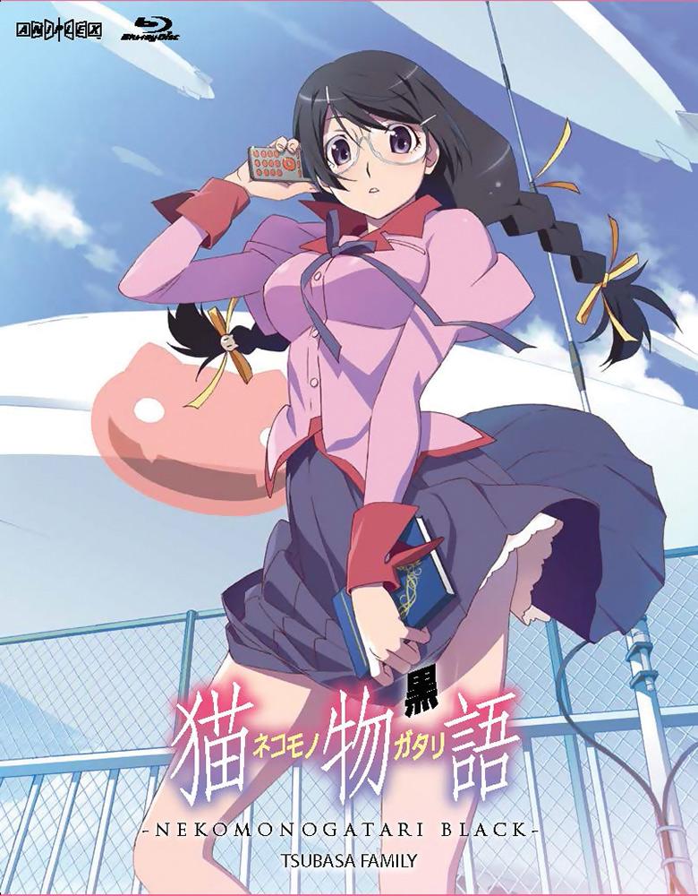 Nekomonogatari Black Tsubasa Family Blu-ray 850527003592