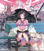 Nekomonogatari White Tsubasa Tiger Blu-ray