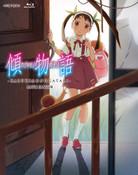 Kabukimonogatari Mayoi Jiangshi Blu-ray