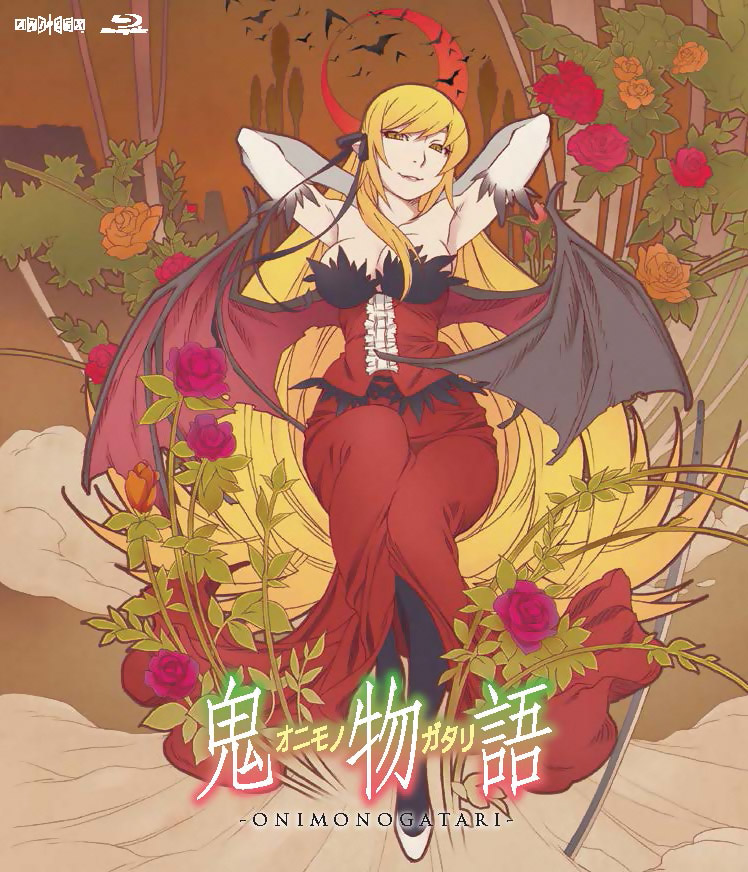 Onimonogatari Shinobu Time Limited Edition Blu-ray 850527003639
