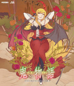 Onimonogatari Shinobu Time Limited Edition Blu-ray