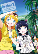 Oreimo 2 Limited Edition DVD Box Set