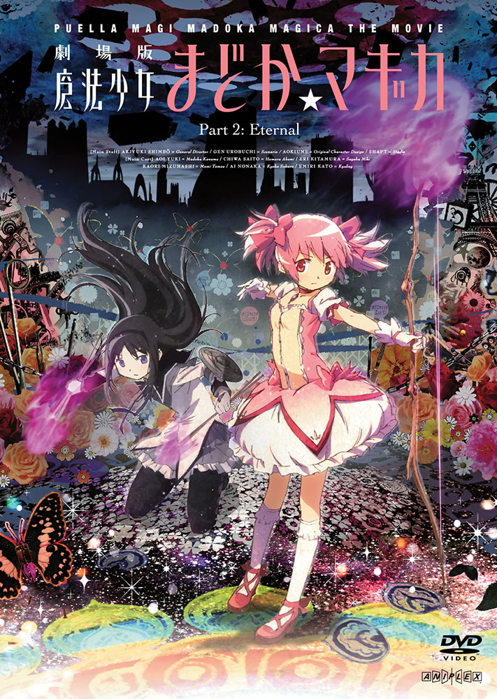Puella Magi Madoka Magica the Movie Part 2 Eternal DVD 850527003929